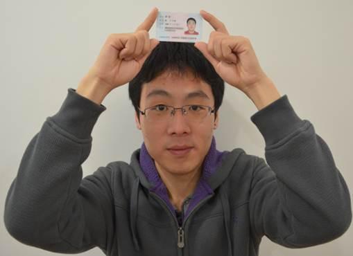 助您提高认证通过率——淘宝开店认证之拍照攻略 - 中国大叔 - 有种疼是没有访问权